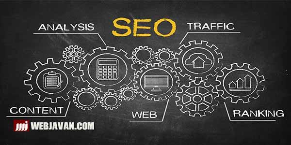 سئو سایت   بهینه سازی وب سایت   SEO