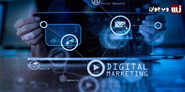 بازاریابی ایمیلی در Digital marketing یا بازاریابی دیجیتال   وب جوان