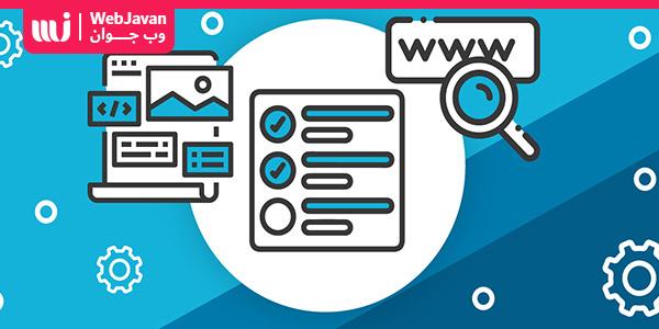 چک لیست سئو سایت در سال 2021   چک لیست سئو داخلی ، خارجی و تکنیکال ( فنی ) سایت   وب جوان