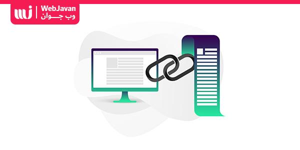 انواع بک لینک وب سایت ها | بک لینک چیست ؟ | وب جوان