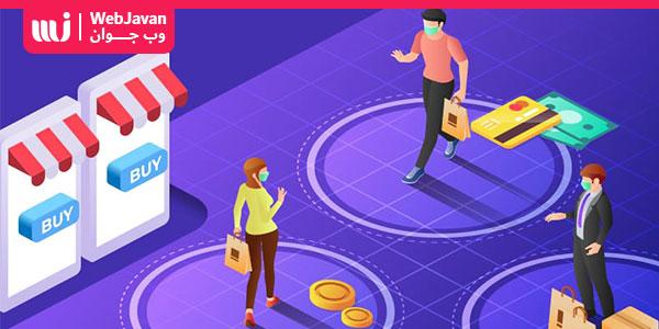 استراتژی دیجیتال مارکتینگ یا بازاریابی دیجیتال چیست ؟ | وب جوان