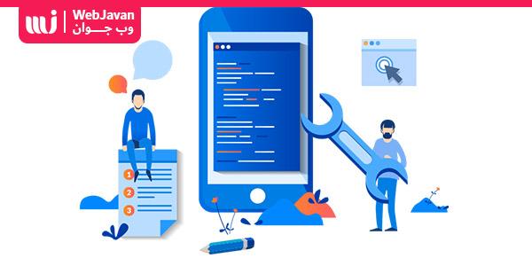 سئو موبایل یا بهینه سازی سایت برای موبایل ( Mobile SEO ) چیست؟ تکنیک های سئو موبایل در سال 2021 | وب جوان