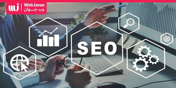سئو مارکتینگ ( SEO Marketing ) یا بازاریابی سئو چیست ؟ ابزار های سئو مارکتینگ چیست ؟ | وب جوان